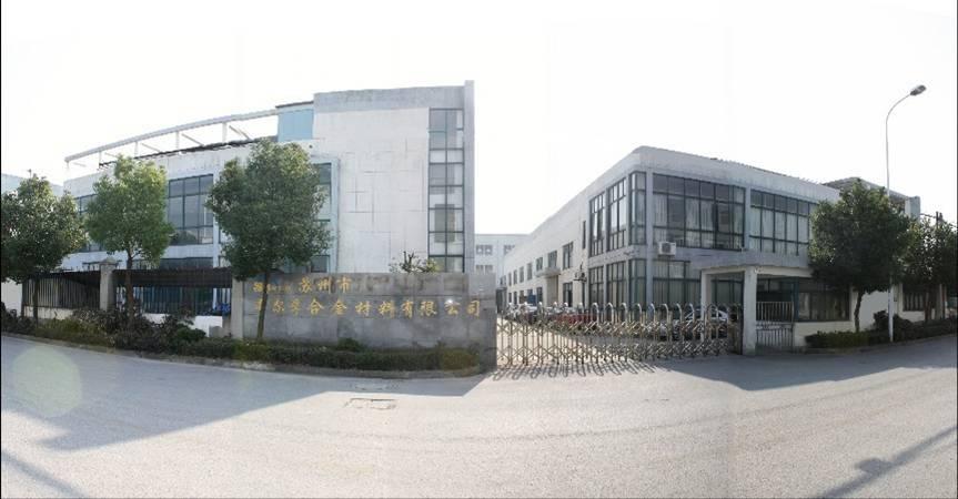 苏州众欣电工材料厂_苏州市希尔孚合金材料有限公司是一家专业生产电工合金材料的新兴